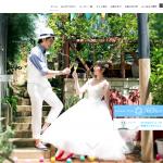 Favio wedding movieのショッピングサイトがリニューアル!