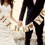 結婚式するなら知っておきたい余興のお礼☆