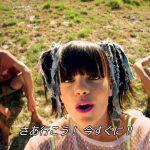 ガーリーでおしゃれな結婚式のおすすめ洋楽曲 / Lily Allen(リリー・アレン) – Air Balloon