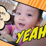 ポップでかわいいプロフィールビデオ HAPPY COMICS