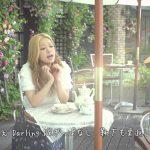 新婦に人気の結婚式プロフィールビデオの邦楽曲 / 西野カナ Darling