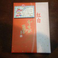 rp_kamome-300x225.jpg