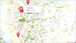 2人の住まいの距離をMAPで表します。