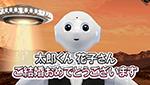 「太郎くん 花子さん ご結婚おめでとうございます」の部分の音声とテロップをお好きなように変えれます。