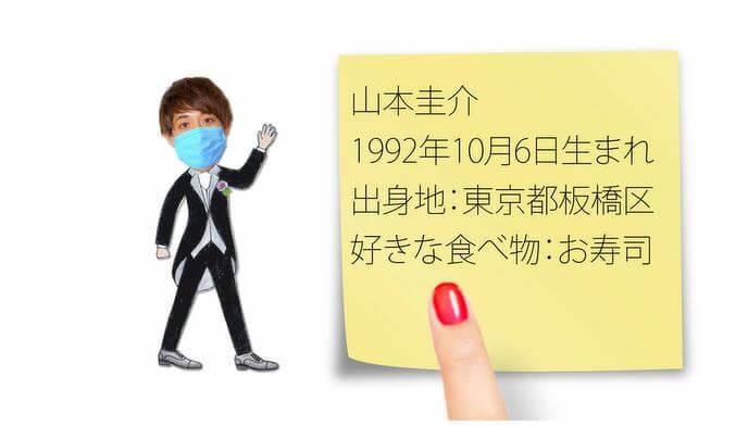 感染対策オープニングムービー・新郎紹介