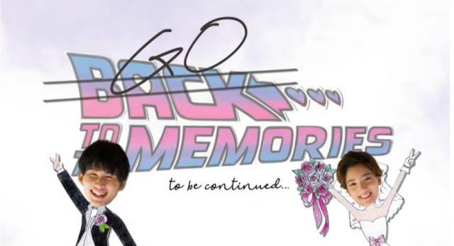 プロフィールムービー「Back To The Memories」楽しいムービー