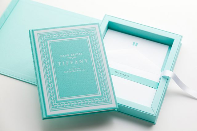 花嫁の手紙・便箋・ティファニー