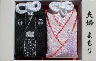 青島神社の夫婦守