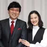 山ちゃんと蒼井優さんの結婚談が素敵