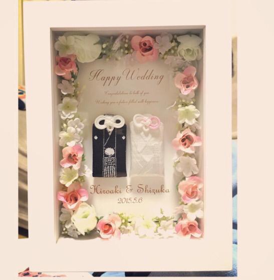 夫婦守りをお花で飾る