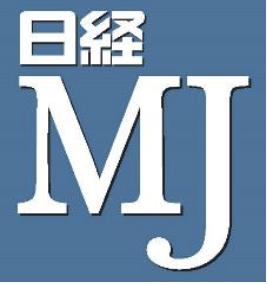 日経MJにレターソングムービーが紹介されました